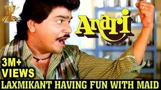 Anari Movie Scenes | Laxmikant Having Fun with Maid | Karishma Kapoor | Venkatesh | Johny Lever