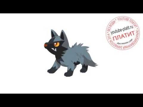 видео: Эволюция покемонов Пучиена  Как рисовать покемонов карандашом poochyena