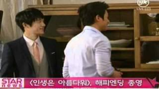 [news] drama 'Life is Beautiful' Haediending ('인생은 아름다워', 해피엔딩 종영)