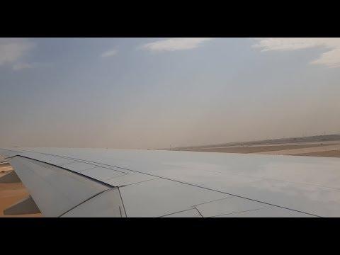 Airplane Takeoff at Saudi Arab Airport!