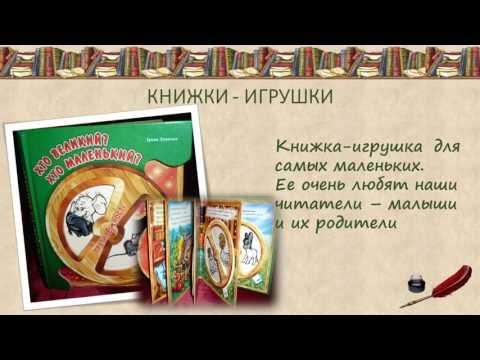 Лутугинская районная библиотека для детей