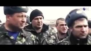 Украинская армия рабов   Людей удерживают насильно21 03 2014