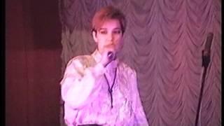 1991 Мегион группа Милена