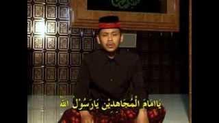 Shalawat Tarhim Oleh Gus Hanif (Teks Arab)