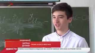 Учитель из Осетии Ольга Сикорская прошла обучение в Образовательном центре «Сириус»
