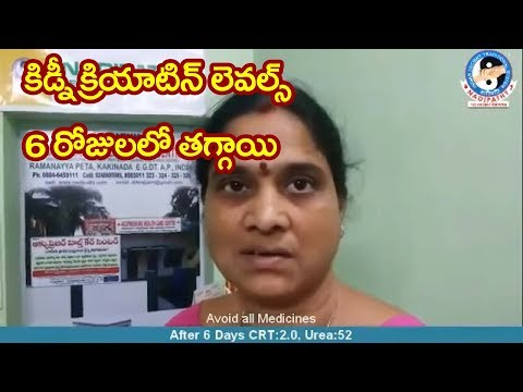 kidney-problem-cured-in-nadipathy-treatment.-after-3-months-reports.
