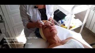видео Мезотерапия лица-цены в салоне Эл. Эн. Beauty Club на станции метро Сходненская