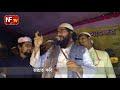 কেন আমরা লাঞ্ছিত, Abar Zuddo Hobe  Muhib Khan  (NF tv) Part-3
