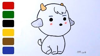 How to Draw a Baby Goat - Kid