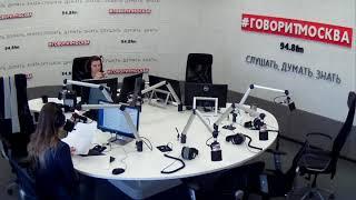 Смотреть видео Новости 14 февраля 2018 года на 09:00 на Говорит Москва онлайн