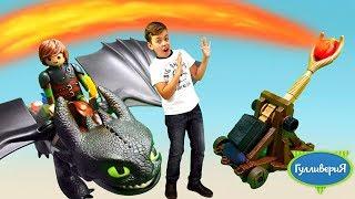 Игрушки из мультика Как приручить дракона 3 — Драконы, битвы, катапульта