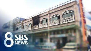 폭발 사고 객실서 버너 발견…가스 배관도 열려 있었다 / SBS