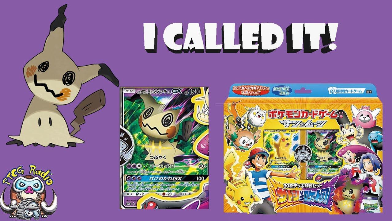 Mimikyu Gx Exclusive Awesome Pokémon Gets A Gx Card As I