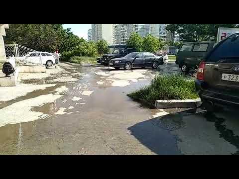 Нечистоты на проспекте Дзержинского г.Новороссийск (2)