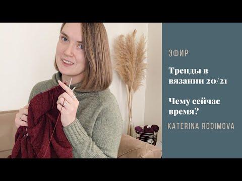 Проект по технологии на тему вязание спицами