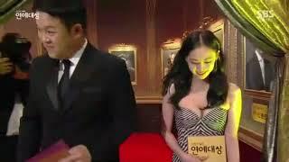 다솜(Dasom) - SBS 연예 대상(SBS Entertainment Awards) 2017