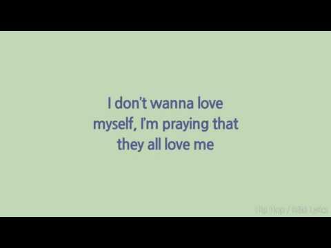 XXXTENTACION - I Don't Wanna Do This Anymore (Lyrics)