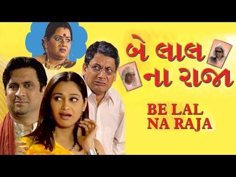 BE LAL NA RAJA   Superhit Gujarati Comedy Natak Full   Arvind Joshi   Disha Vakani (Daya Bhabhi)