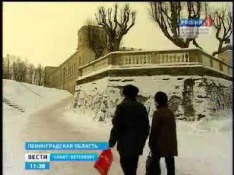 Гатчине хотят присвоить статус столицы Лен. области.