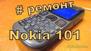Ремонт Nokia 101 = Динамик не работает(Нокия 101 - оч удобный телефон для ремонта.. Все внутри просто... = Одна плата и почти все разьемы на контактах..., 2016-01-14T15:54:22.000Z)