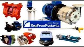 видео Продажа насосного оборудования