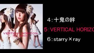 黒崎真音3rd album「VERTICAL HORIZON」全曲ダイジェスト