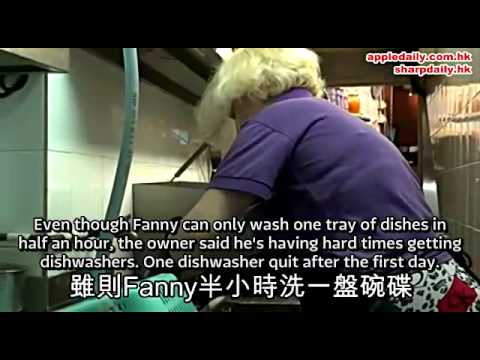 Apple Daily's headline: White woman works as dishwasher in Hong Kong
