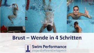 Brust: Schwimmen für Anfänger In 4 Schritten die richtige Brustwende erlernen - Dominik Franke