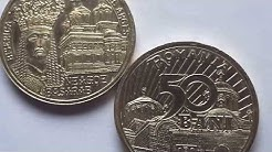 Romanias beautiful 50 bani commemorative coins