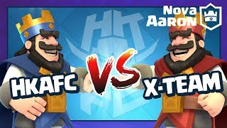 【Nova l Aaron 】公會友誼戰#11___【HKAFC】VS【X-TEAM】Aaron + Xiake雙解說