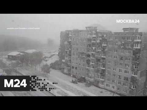 """""""Погода"""": москвичей ожидает холодная и пасмурная погода - Москва 24"""