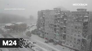 """Смотреть видео """"Погода"""": москвичей ожидает холодная и пасмурная погода - Москва 24 онлайн"""
