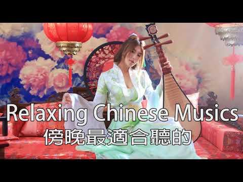 放松心情的音乐纯音乐 - 好听的台语经典老歌 Relaxing Taiwanese Old - Sad Love Songs
