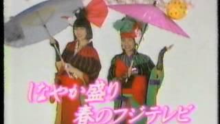 1986年の楠田枝里子さん、幸田シャーミンさんは良かったですね。 エイス...