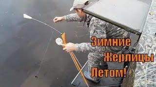 Болото Оршинский Мох, На Вездеходе Шерп, Коп, Рыбалка  Ч2