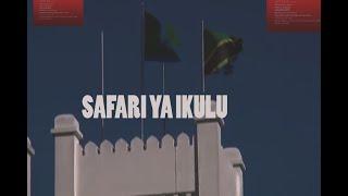 ROMA MKATOLIKI $ SUMASQUARE- SAFARI YA IKULU (OFFICIAL VIDEO) MANGEKIMAMBI