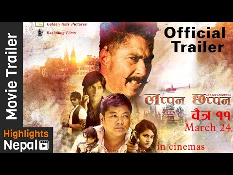 LAPPAN CHHAPPAN (लप्पन छप्पन) New Nepali Movie Official Trailer 2017 Ft. Dayahang, Saugat, Arpan