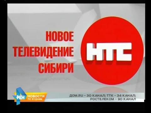С Новым годом - с новым каналом! Медиахолдинг НТС запускает собственный телеканал в новогоднюю ночь