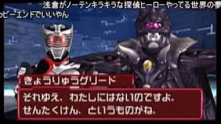 オール仮面ライダー ライダージェネレーション2 next →https://youtu.be...