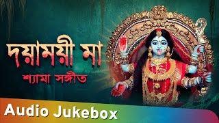 anandamoyee-maa-shyama-sangeet-bhaktigeet-kali-puja-special-2018