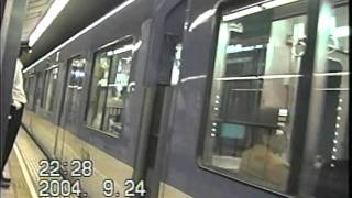日本一狭いホームの最後の日 thumbnail
