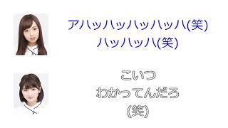 乃木坂46 新内眞衣のオールナイトニッポン0(ZERO) 2017/06/14 #064 新内...