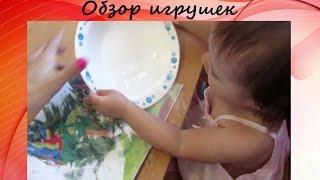 Рисуем водой с дочкой(, 2016-06-08T15:00:00.000Z)