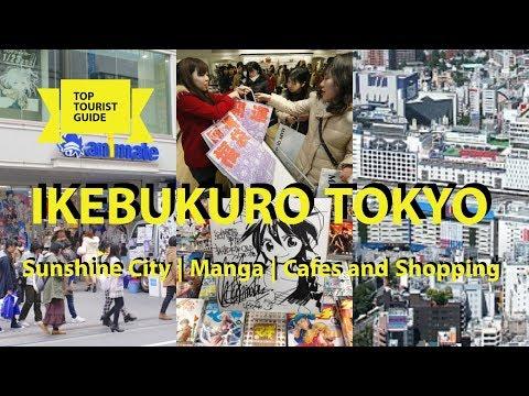 IKEBUKURO (池袋) TOKYO   Sunshine City   MANGA Cafes and TONS of SHOPPING {Tokyo Tourist Guide}