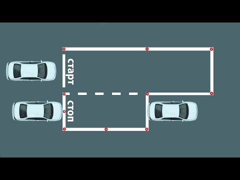 Видеоурок: Парковка задним ходом.