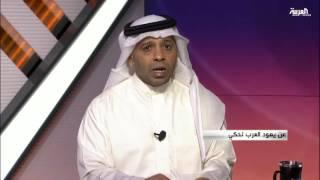 مرايا .. عن يهود العرب نحكي
