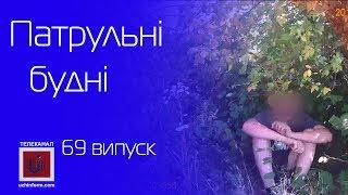 видео Неповнолітня потрапила під колеса автомобіля в Чернівцях