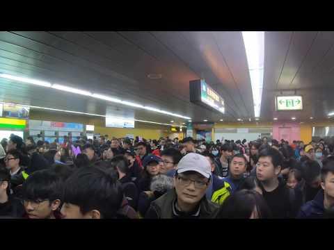 Crazy Crowded? : Post Taipei 101 Fireworks Celebration Walk to MRT Metro System (January 1, 2020)