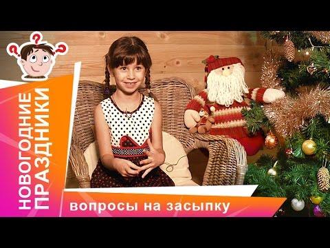 Мультфильмы про Рождество смотреть онлайн