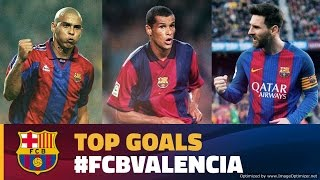 ronaldo-rivaldo-messi-3-gorgeous-goals-against-valencia